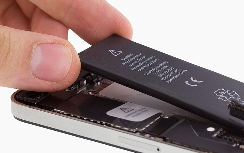 Iphone 4 Akku Lädt Nicht Mehr