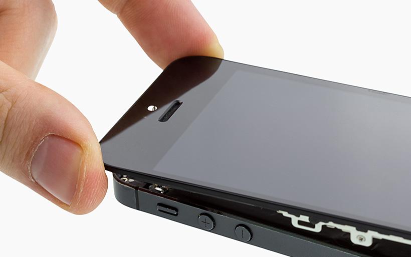 Iphone  Bildschirm Tauschen